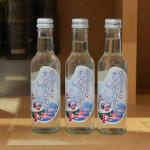 北海道くらし百貨店で新篠津村の商品が買えるようになりました!