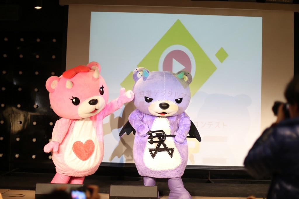 キタアニ授賞式