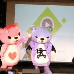 北海道発信のコンテンツが盛り沢山!キタアニ(北海道デジタルアニメコンテスト)授賞式
