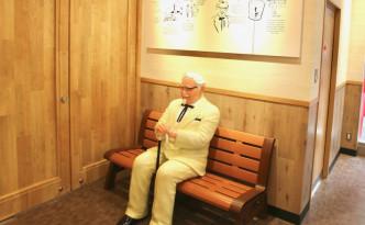 ベンチに座ったカーネルおじさん