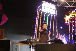 DJ WANI