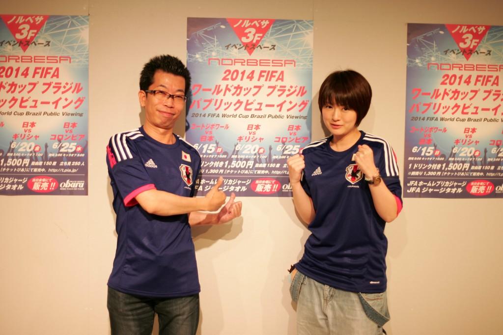DJ Wani&脇田唯