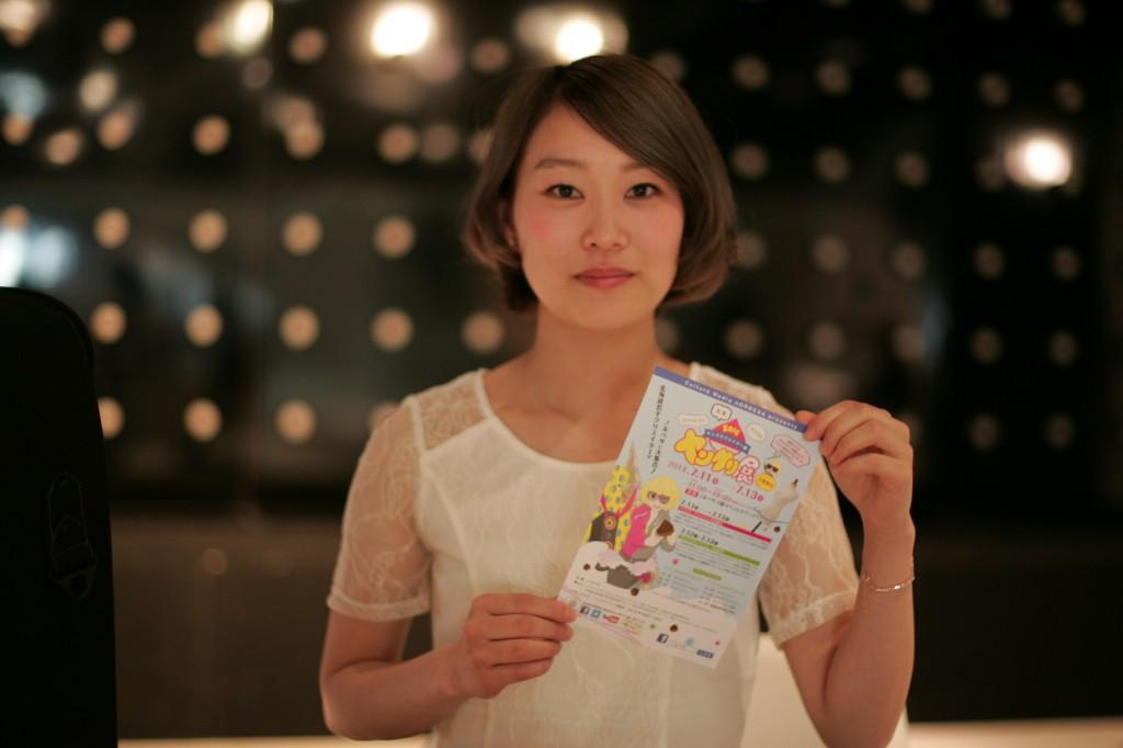 ヤンクリ展と美慶さん
