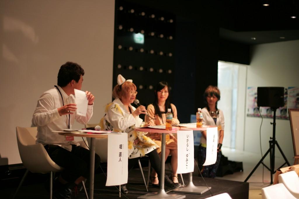 いがらしゆみこ先生のトークショー