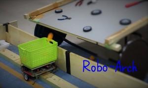 Robo-Arch