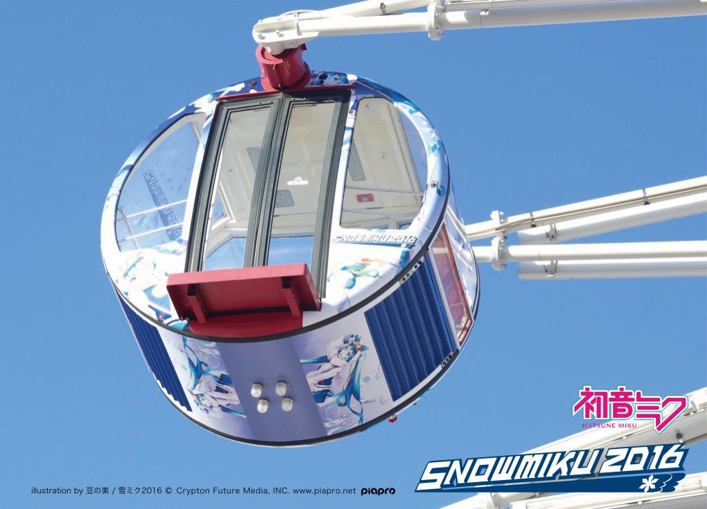 雪ミクラッピング観覧車
