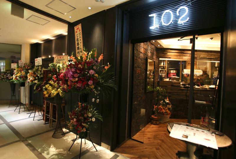 TAVERN102 THE IZAKAYA &SAKE BAR(タバーン102 ザ イザカヤ&サケバー)