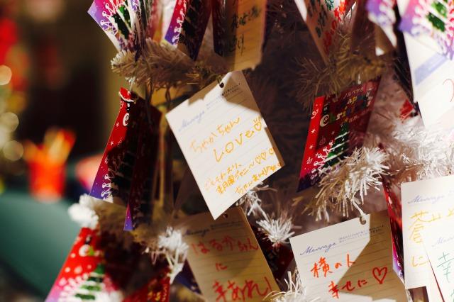 クリスマスメッセージカード1