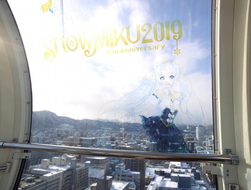 雪ミク観覧車2019その3