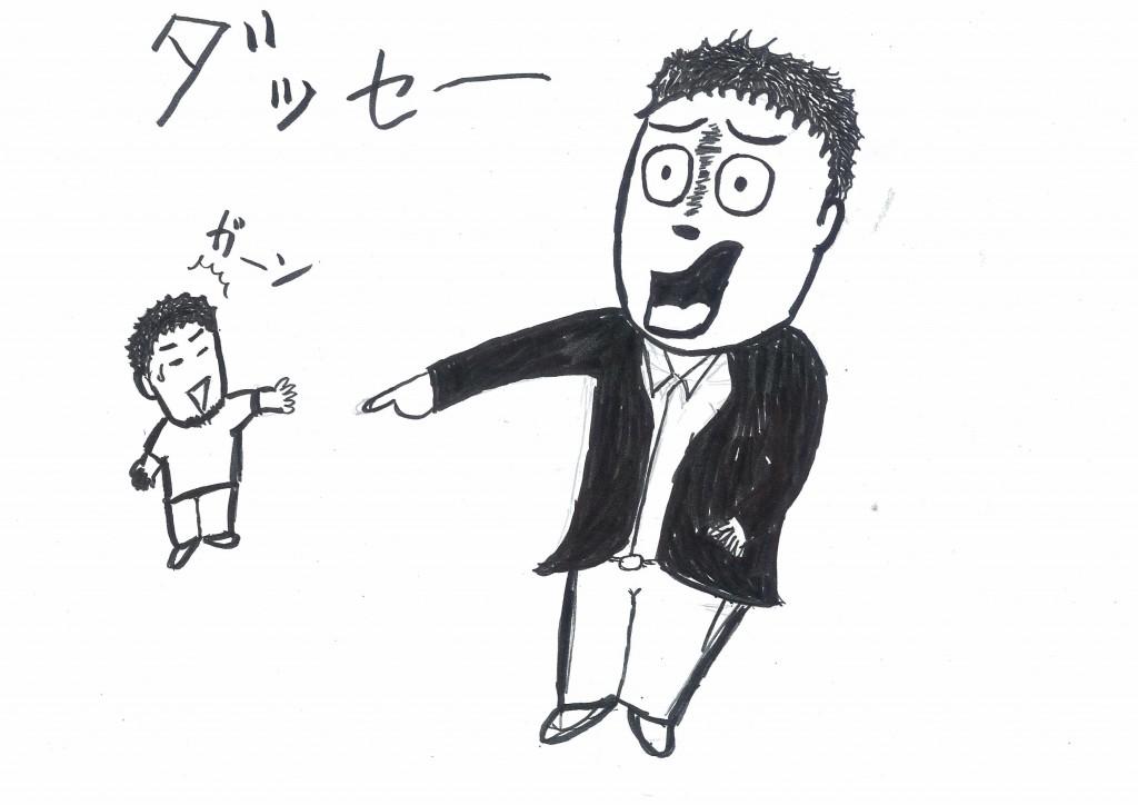 恋活バーに行ってみたリベンジ編