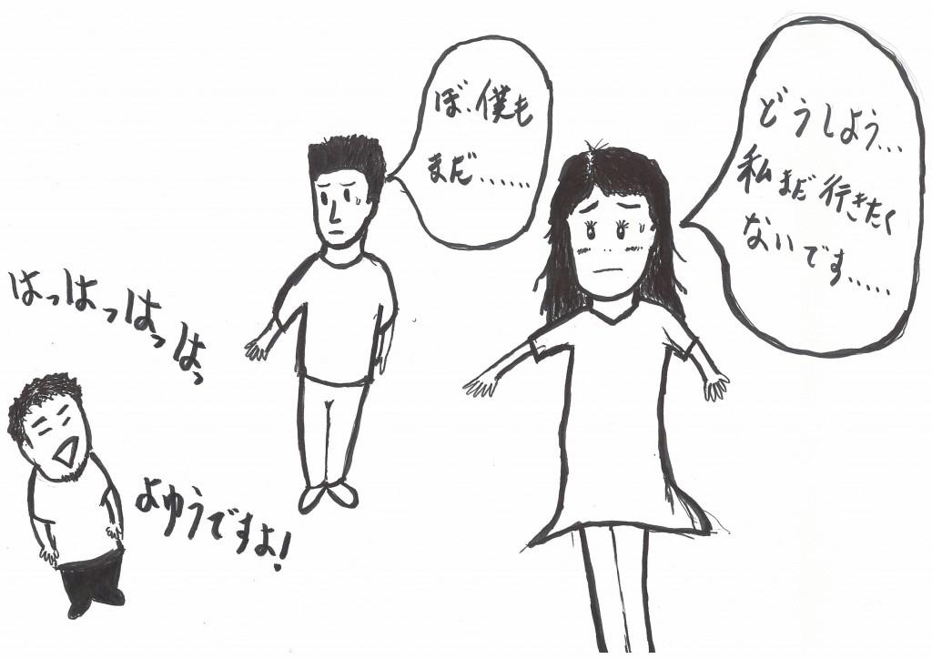 ノルベサゆびきりの家 体験後にまで続く恐怖のストーリー…5